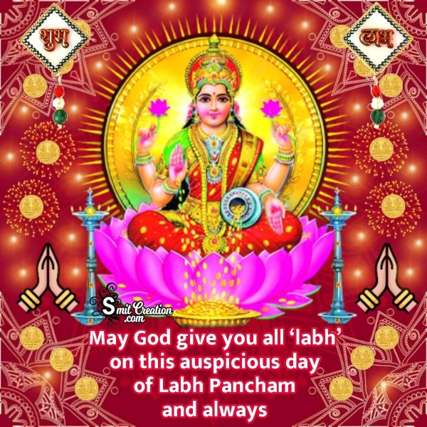 Happy Labh Pancham Blessings