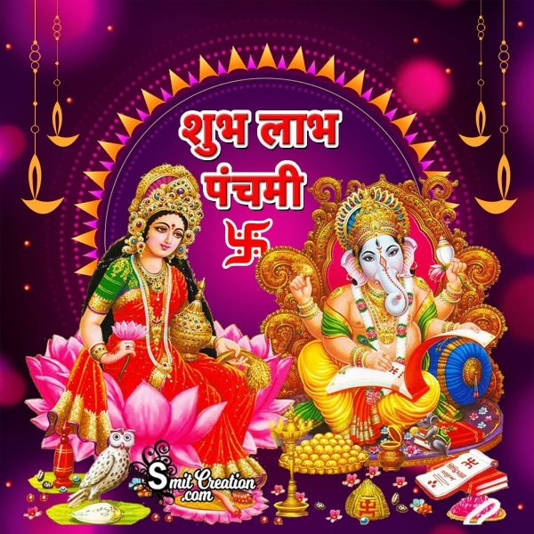 Shubh Labh Panchami Lakshmi Ganesha Image