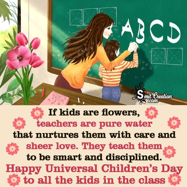 Happy Universal Children's Day To All The Kids