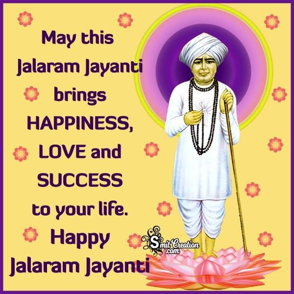 Happy Jalaram Jayanti Wishes In English