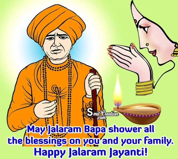 Happy Jalaram Jayanti Blessings Image