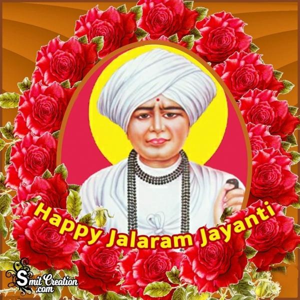 Happy Jalaram Jayanti Image