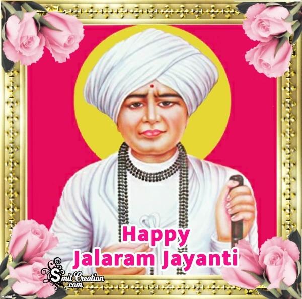 Happy Jalaram Jayanti!