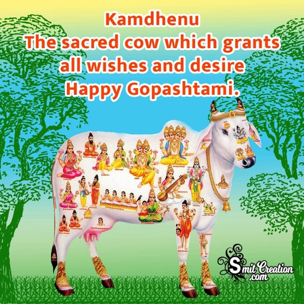 Happy Gopashtami Wishes In English