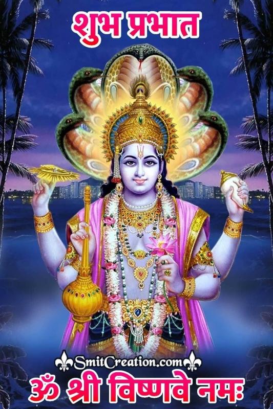 Shubh Prabhat Om Shri Vishnave Namah