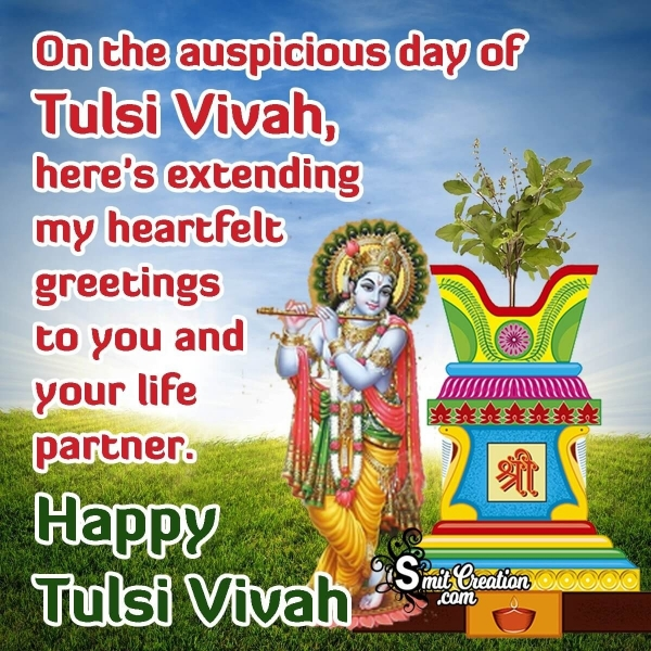 Happy Tulsi Vivah Wishes In English