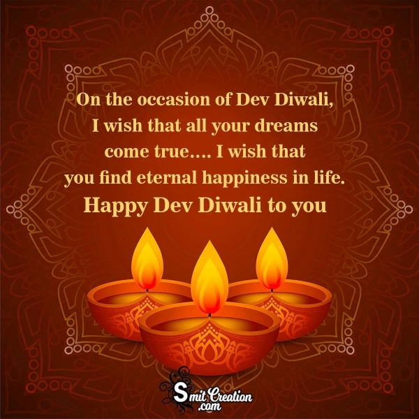Happy Dev Diwali Messages in English