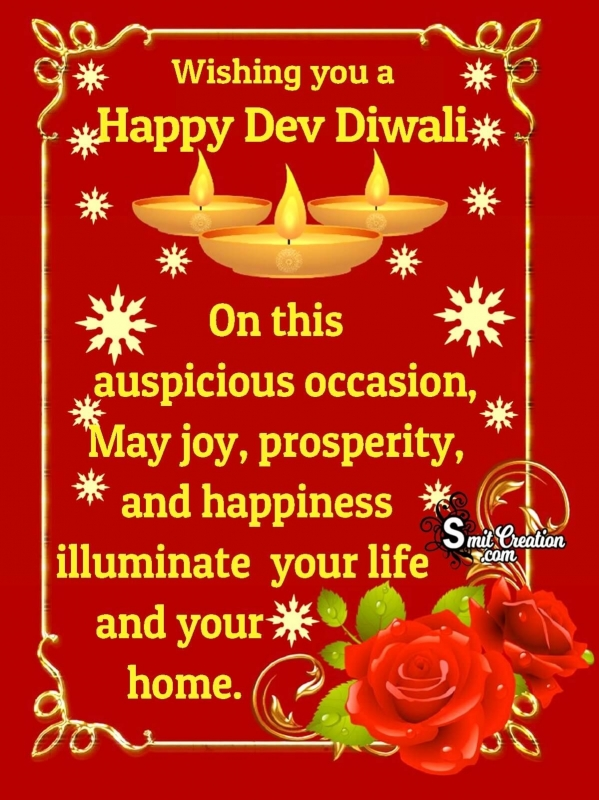 Wishing You A Very Happy Dev Diwali
