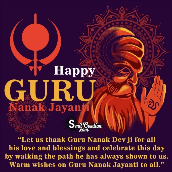 Happy Guru Nanak Jayanti Messages