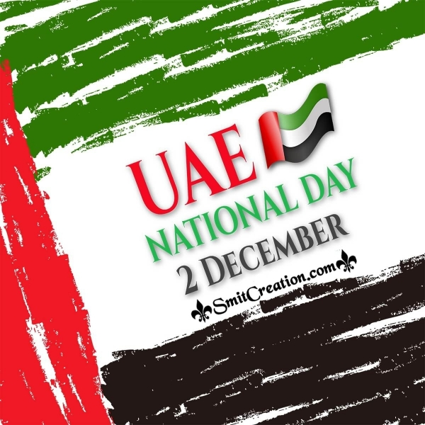 UAE National Day 2 December