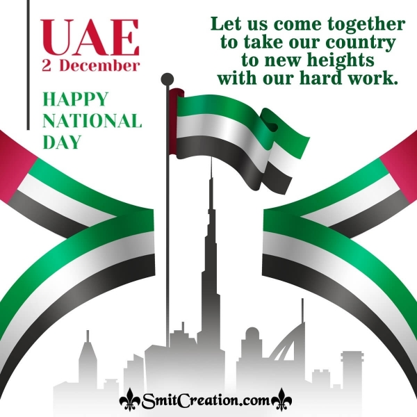 UAE National Day Greetings Messages