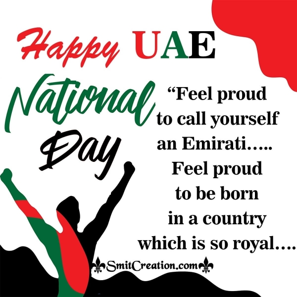 Happy UAE National Day Wishes