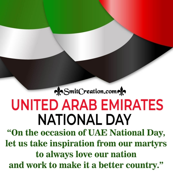 UAE National Day Wishes Messages