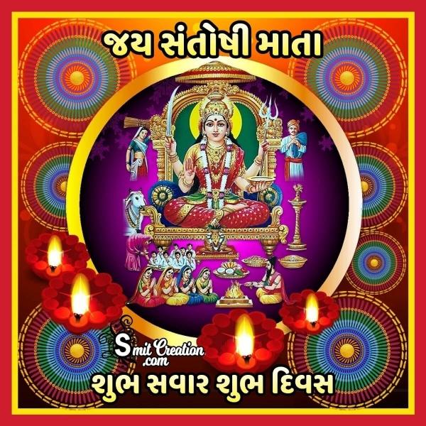 Shubh Savar Mataji Images