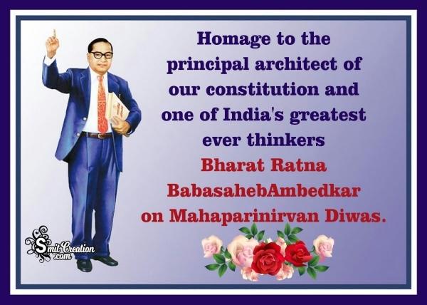 Dr. Ambedkar's Nirvan Diwas Message