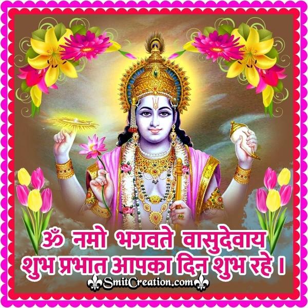 Shubh Prabhat Lord Vishnu Image