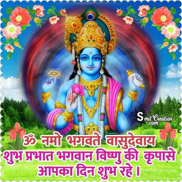 Shubh Prabhat Lord Vishnu  Images And Quotes