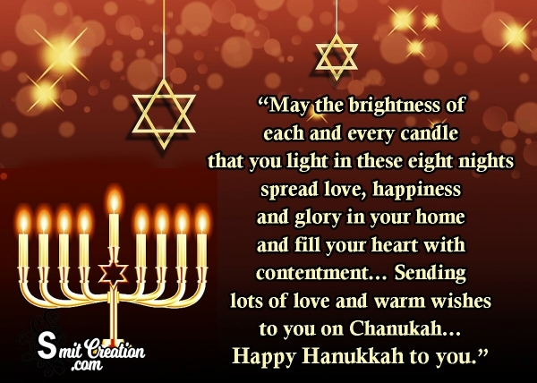 Happy Hanukkah Messages