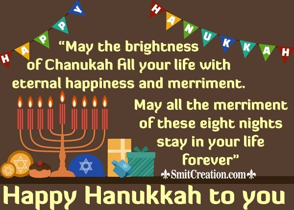Happy Hanukkah Wishes
