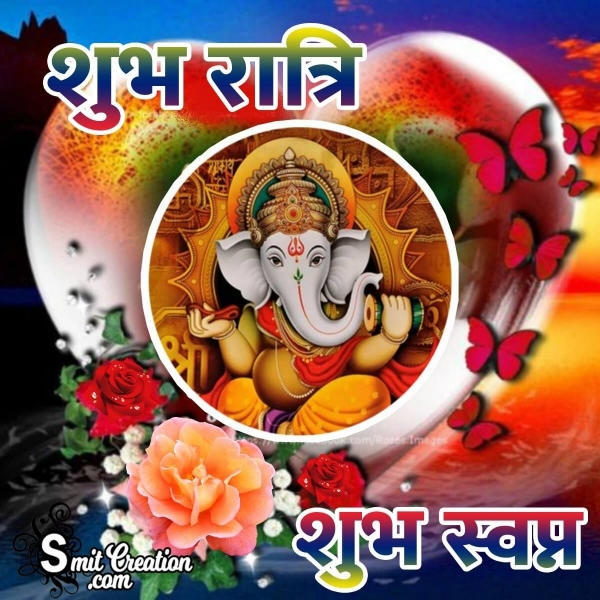 Ganesha Good Night Hindi Images