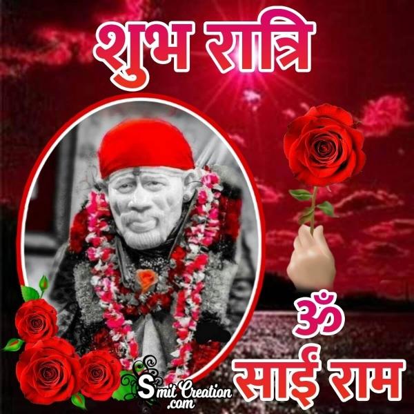 Saibaba Good Night Hindi Images
