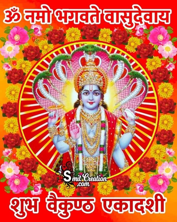 Shubh Vaikuntha Ekadashi