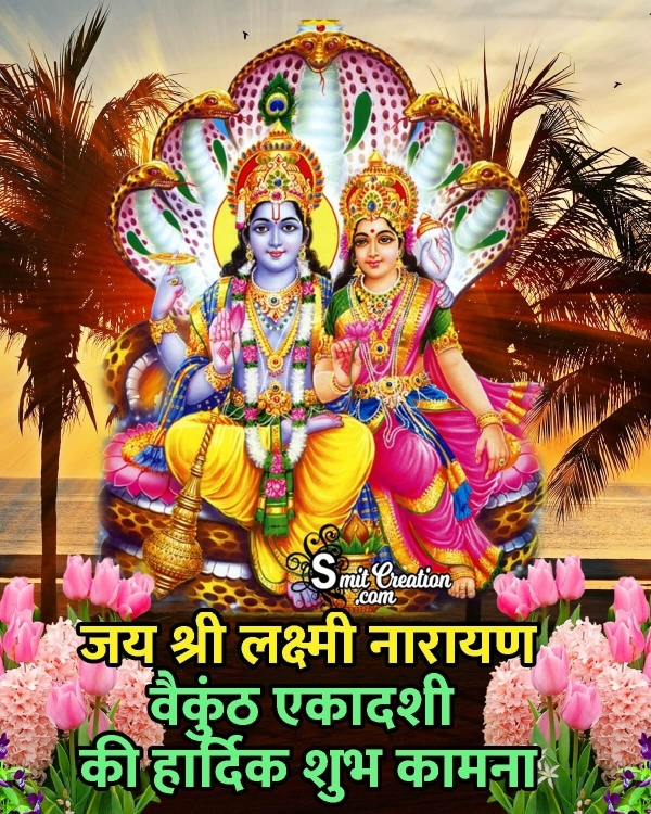 Vaikuntha Ekadashi Hindi Wish Image