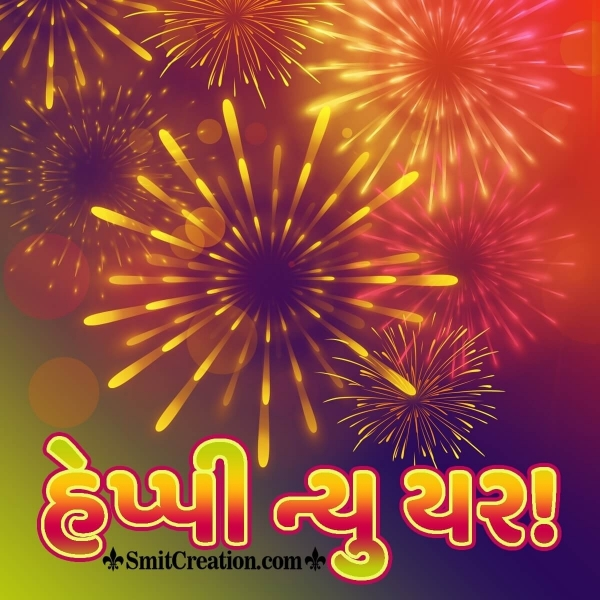 Happy New Year Gujarati Pic