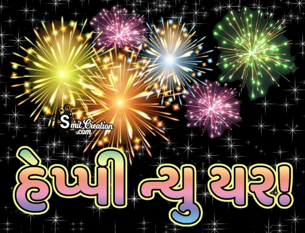 Happy New Year In Gujarati