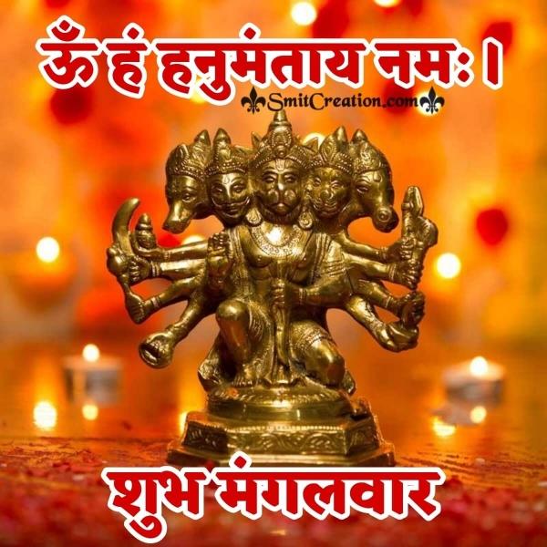 Shubh Mangalvar Panchmukhi Hanuman