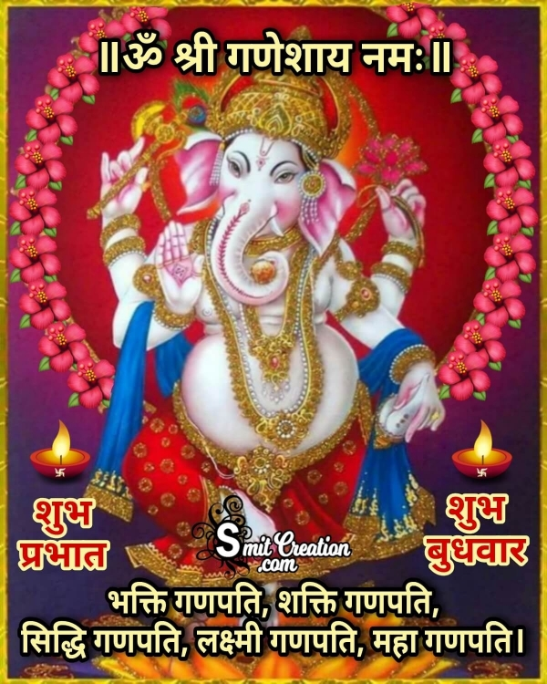 Shubh Budhvar Ganesha Images And Quotes