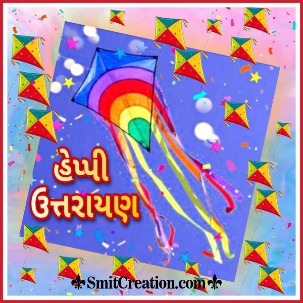 Happy Makar Sankranti Gujarati Image