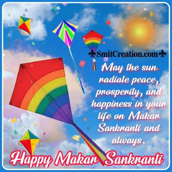 Happy Makar Sankranti Quote Image