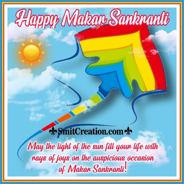 Happy Makar Sankranti Wish Image