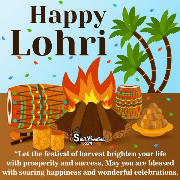 Happy Lohri Wishes, Blessings, Messages Images