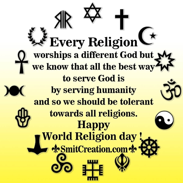 World Religion Day Quote Image