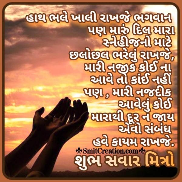 Shubh Savar Gujarati Status Image