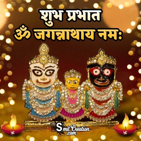 Shubh Prabhat Jagannath Bhagwan