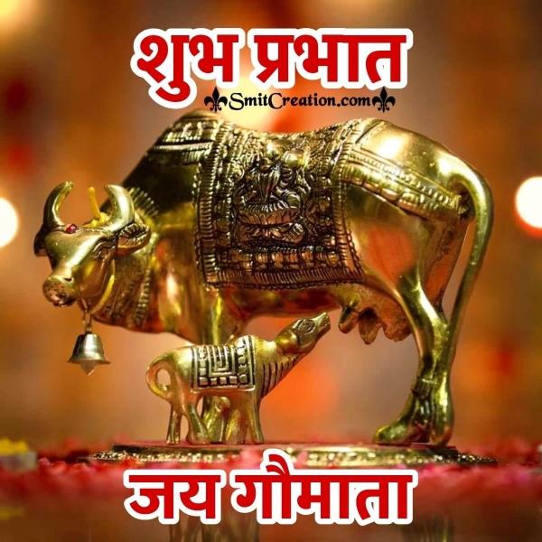Shubh Prabhat Jai Gau Mata