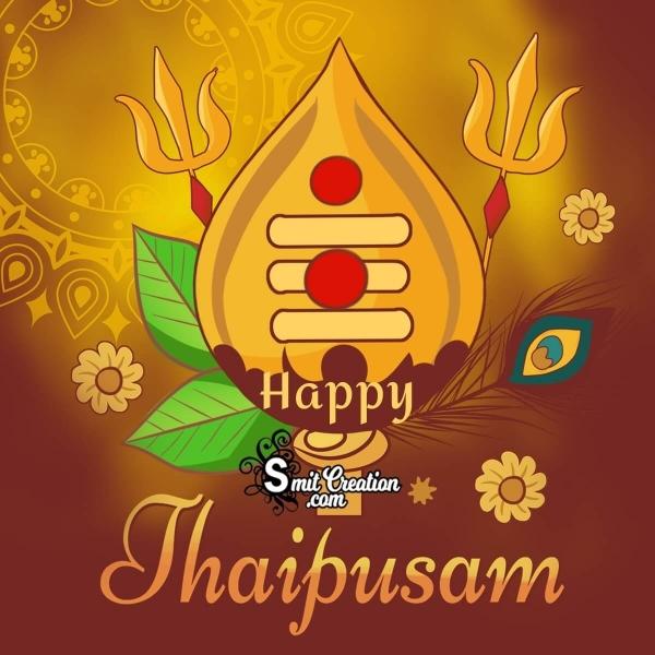Happy Thaipusam Photo