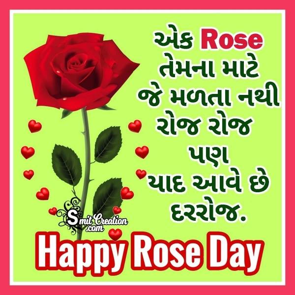 Rose Day Gujarati Whatsapp Image