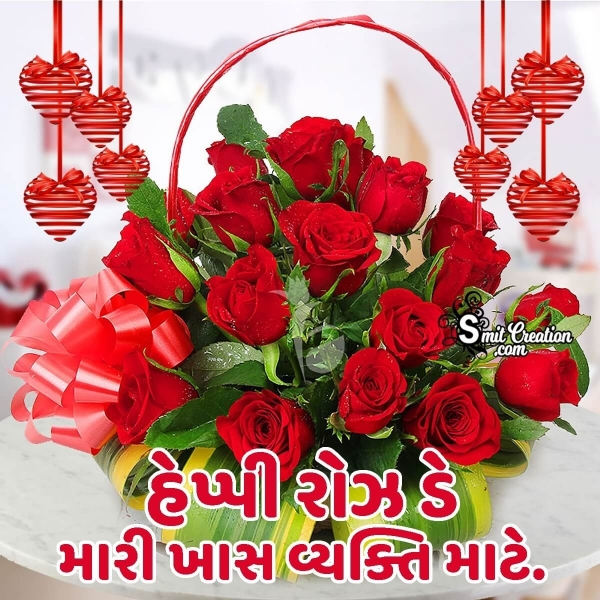 Happy Rose Day Gujarati Pic