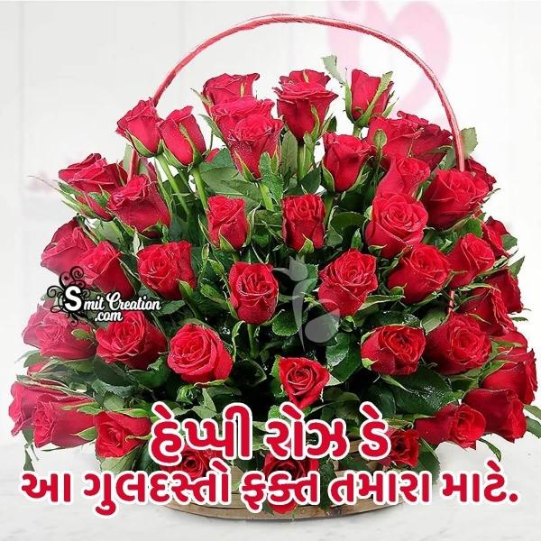 Happy Rose Day Gujarati Picture