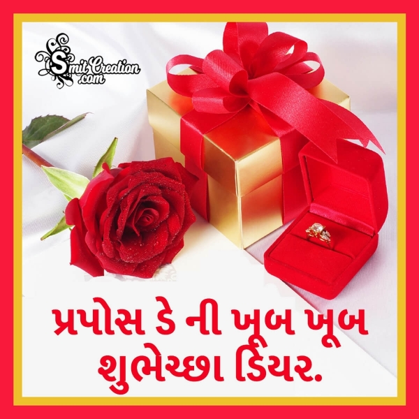 Propose Day Ni Khub Khub Shubhechcha Dear