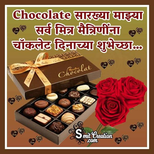 Chocolate Dinachya Shubhechha