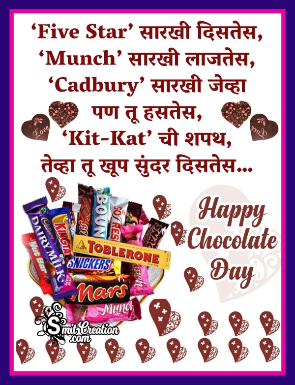 Chocolate Day Marathi Message for Girlfriend