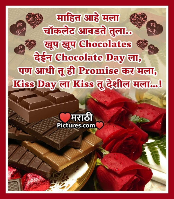 Chocolate Day Promise Message In Marathi