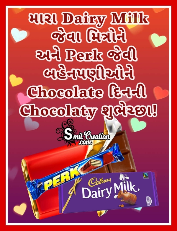 Chocolate Day Gujarati Wishes