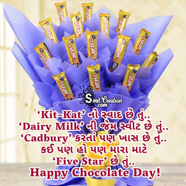 Chocolate Day Message In Gujarati