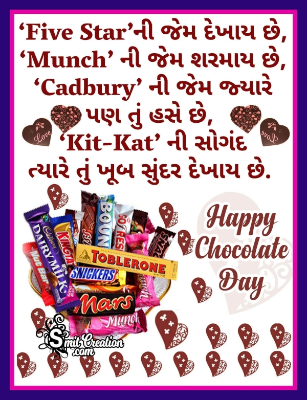 Chocolate Day Gujarati Message for Girlfriend